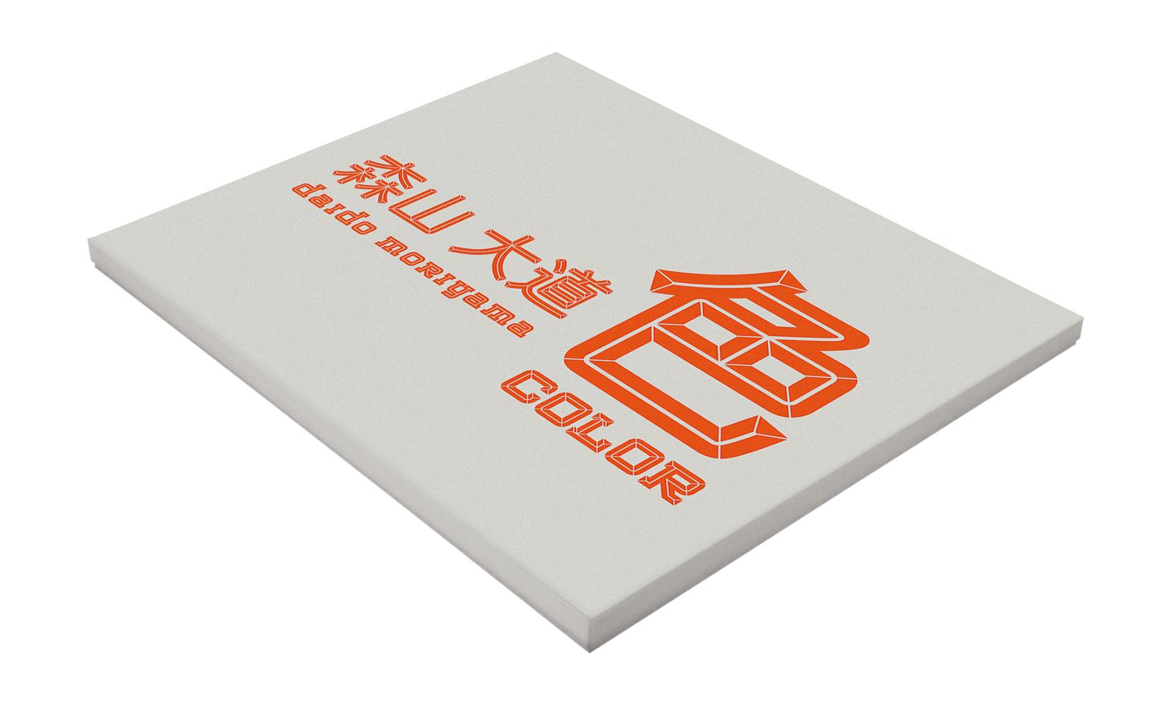 001-moriyama-color.jpg