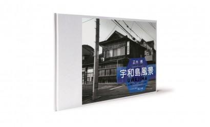 olivier andreotti graphiste, toluca studio, toluca éditions, hiroshi masaki