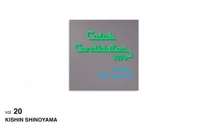 olivier andreotti graphiste, toluca studio, toluca éditions, shinoyama