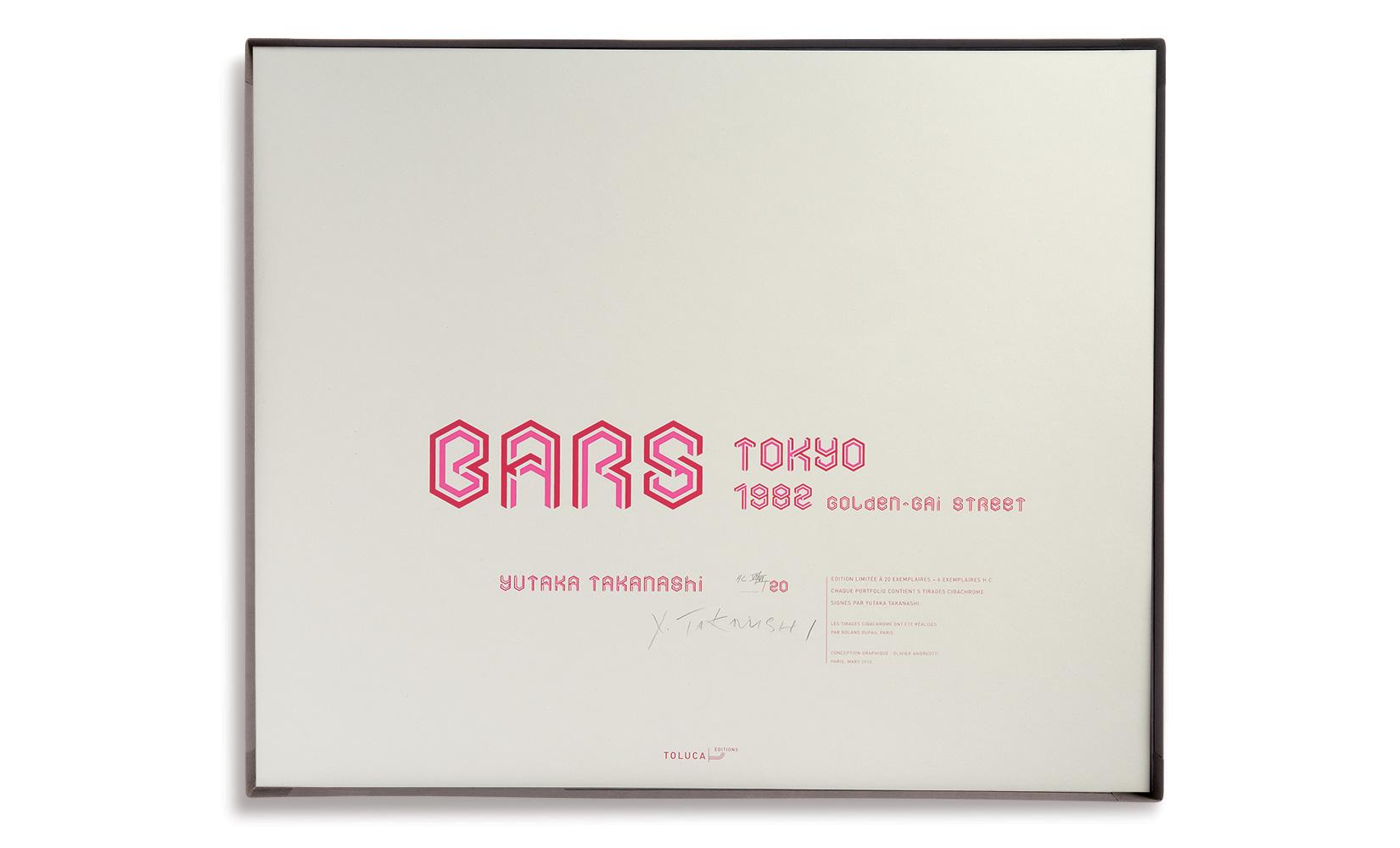 02-TAKANASHI-BARS.jpg