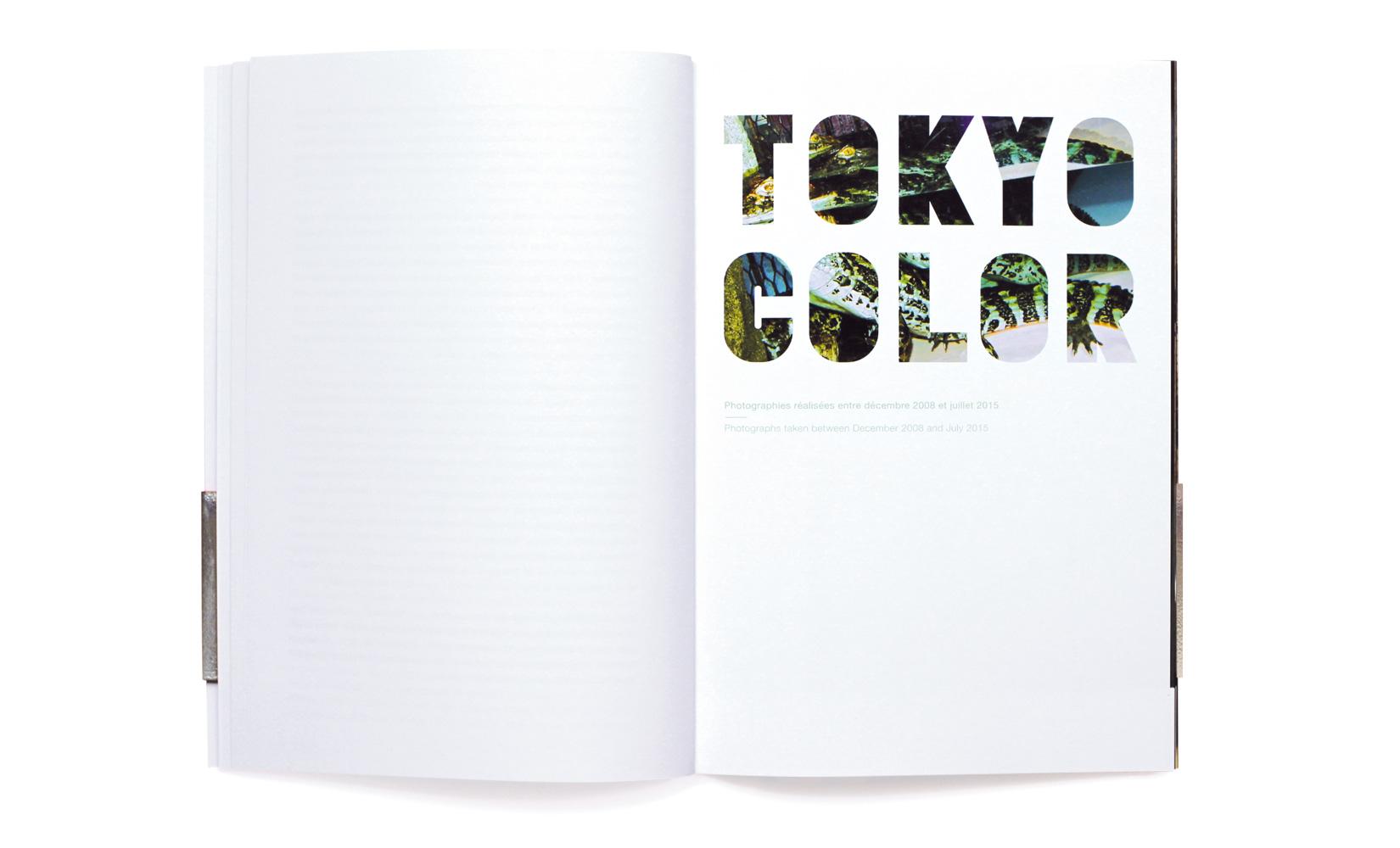 Daido-moriyama-fondation-cartier-02.jpg
