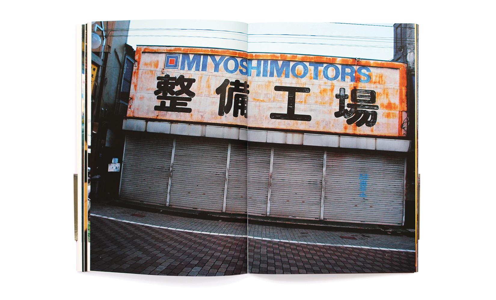 Daido-moriyama-fondation-cartier-05.jpg