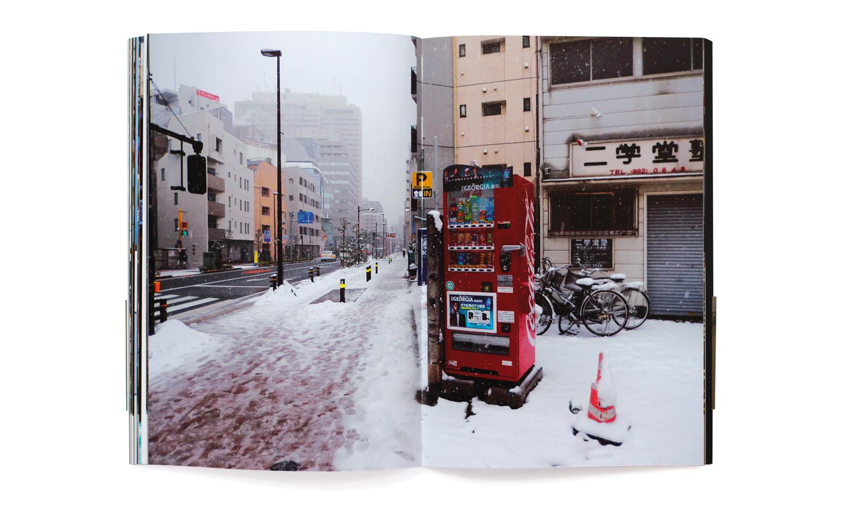 Daido-moriyama-fondation-cartier-09.jpg