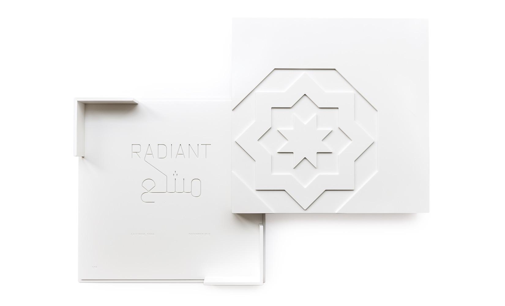 Radiant-boitier2.jpg