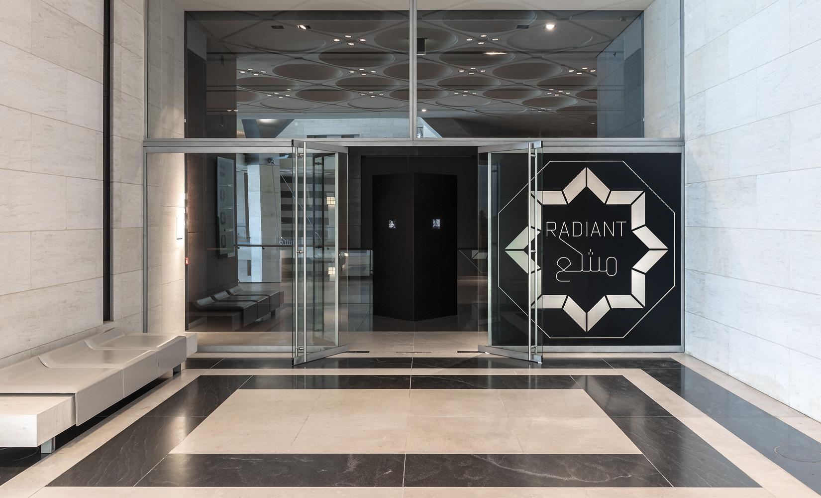 Radiant-expo1.jpg