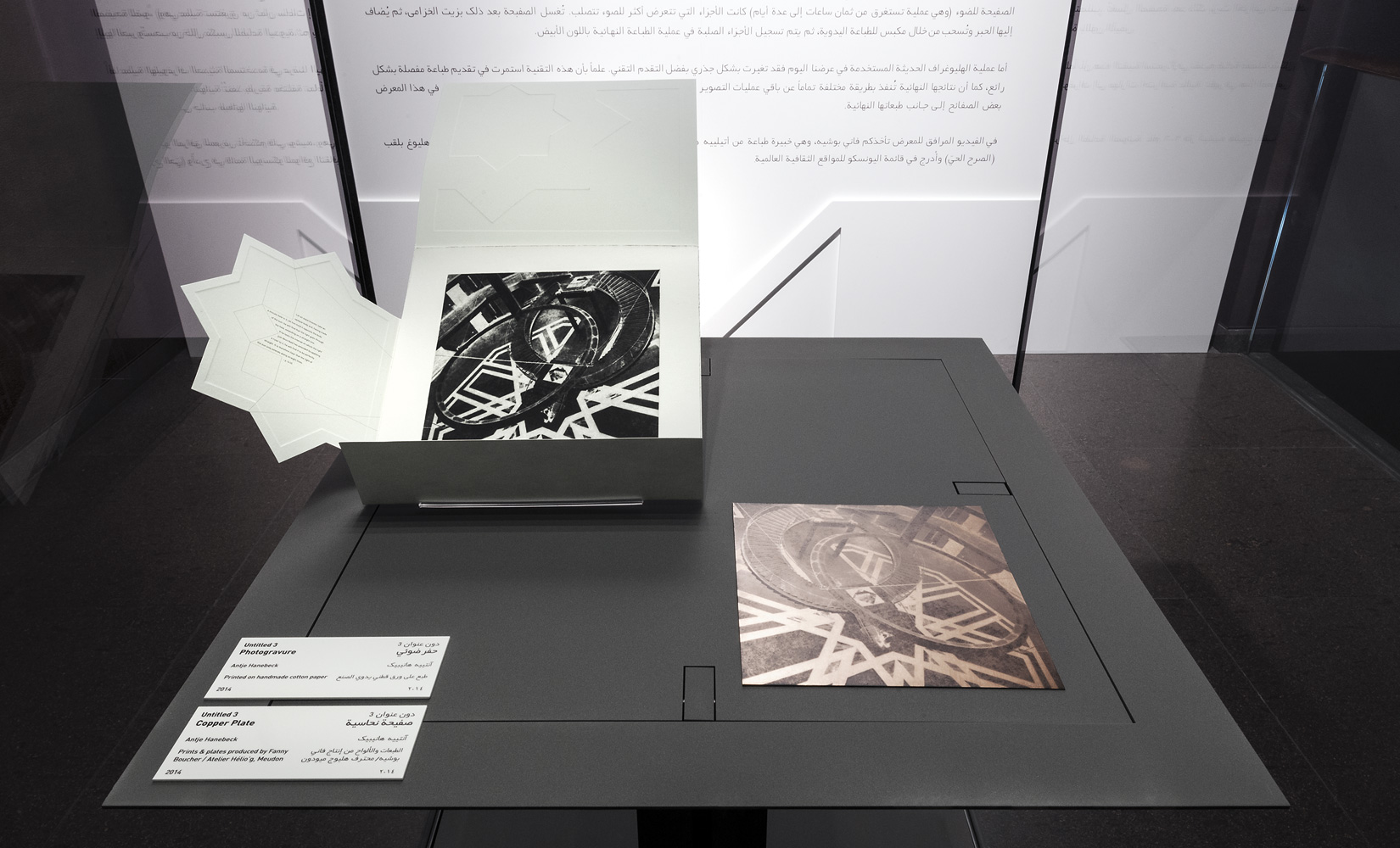 Radiant-expo6.jpg